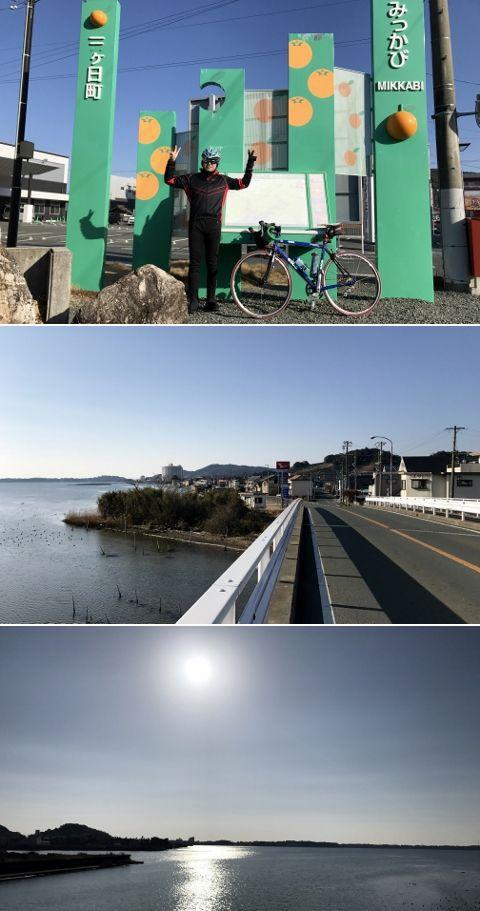 浜名 湖 一周