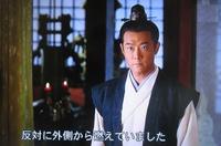 中国ドラマ「開封府-北宋を包む青い天-」31-32話あらすじ