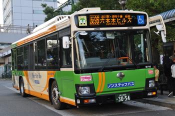 続報】都営バス 新型エルガ運行...