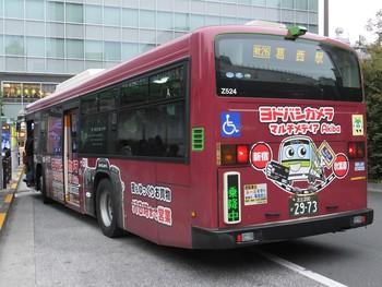 秋葉原駅で都バスを撮る:諏訪の...