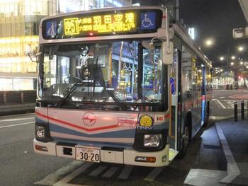 京浜急行バス羽田営業所 - Japan...