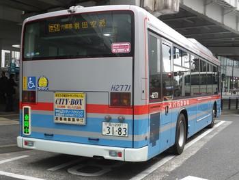 京浜急行バス:諏訪のブーちゃん...