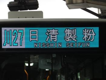 http://img01.naganoblog.jp/usr/s/u/w/suwabu3/20190116f900s006s-s%E3%82%B3%E3%83%94%E3%83%BC.JPG