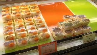 はんじゅくチーズ@和泉屋菓子店