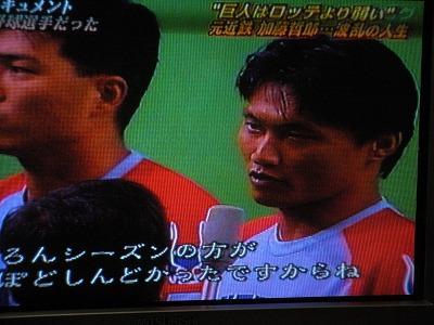 加藤哲郎 (野球)の画像 p1_8