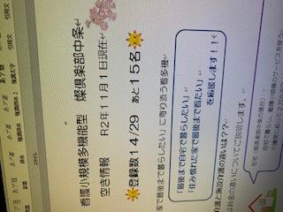 燦倶楽部中条 日誌24
