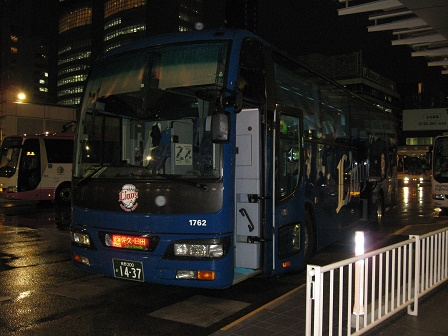 バス 表 京王 時刻