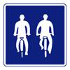 ① 自転車 専用 道路 ② 自転車 ...