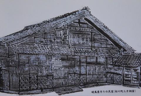 木版画 テーマ:長野県内各地の木造建築物 1色~3色刷り ハガキ大の小作品 18点