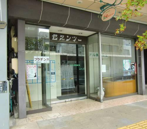 上田市 海野町商店街
