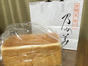 食パン が 高級 み の